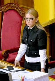 Тимошенко заявила о «настоящем терроре» против оказавшегося в конфликте с Зеленским КС Украины