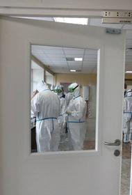 В Подмосковье умерла женщина, которую без диагноза положили в палату к коронавирусным больным. Ее дочь обратилась в СК