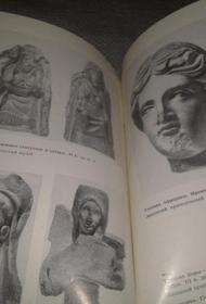 В Анапе археологи обнаружили древние фигуры греческой богини