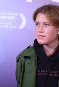 Актриса Варвара Шмыкова призналась в пристрастии к алкоголю