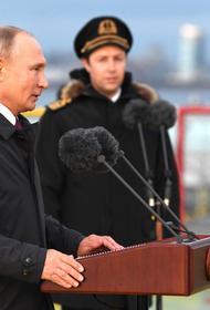 Путин принял участие в церемонии поднятия государственного флага РФ на новом ледоколе «Виктор Черномырдин»