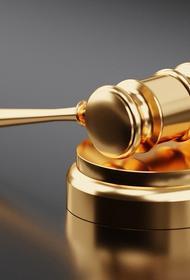 Житель Северодвинска приговорен судом к 19 годам тюрьмы
