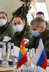 Завершились совместные российско-монгольские учения «Селенга-2020»
