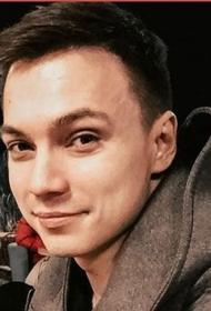 Искать пропавшего в Сочи Игоря Коропова начали водолазы МЧС