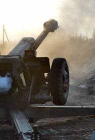 Видео артиллерийской дуэли войск Арцаха и Азербайджана