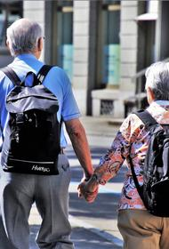 Специалист сообщил, кому в 2021 году назначат пенсию раньше срока