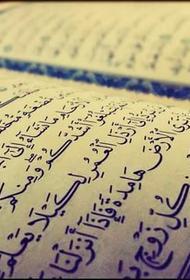 Исламские радикалы неправильно трактуют Коран