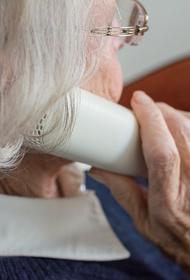 Депутат Госдумы Светлана Бессараб прокомментировала идею ввести лимит на онлайн-переводы для пенсионеров