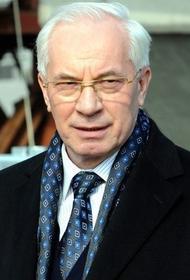Азаров возмутился, что Зеленский считает примером для подражания нацгвардейца Маркива: «Какая страна — такие герои»