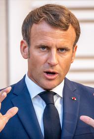 Париж хочет назначить посланника для объяснения идей Макрона