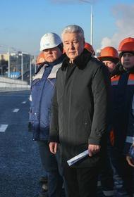 Собянин рассказал о ходе строительства  Юго-Восточной хорды