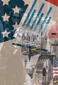 Выборы президента в США: взгляд из Нью-Йорка