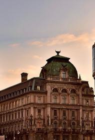 Глава МВД Австрии Нехаммер рассказал о задержанных по делу о теракте в Вене