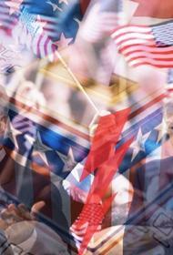 Журналист Александр Баунов о выборах президента в США: «расколотая нация» без «ясного победителя»