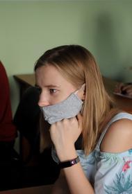 Собянин: Дистанционное обучение для учеников 6-11 классов в Москве будет продлено
