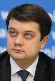 Послы «Большой семёрки» призвали украинские власти действовать оперативно из-за ситуации вокруг КС Украины