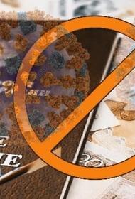 Минфин РФ не планирует индексировать выплаты работающим пенсионерам