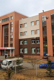 Особый режим работы поликлиник установлен в  Приморье