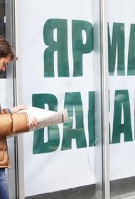 Безработица в Нижнем Новгороде выросла на порядок