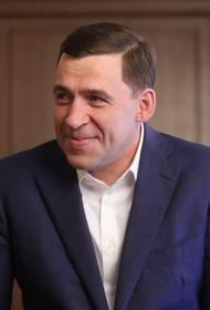 Губернатор Свердловской области отправил учащихся 6-11 классов на дистанционку