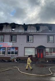 В Самаре произошел пожар в нелегальном хостеле. Погибли четыре человека