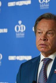Сенатор Пушков не верит в возможность раскола США в результате гражданской войны