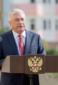 Владимир Колокольцев вручил ключи от квартир сотрудникам и пенсионерам УВД по городу Сочи