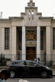 Нападение на священника в Лионе произошло из-за ревности