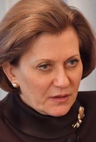 Анна Попова назвала самые опасные места, где можно заразиться коронавирусом