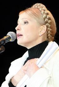 Юлия Тимошенко заявила о существовании на Украине стратегии уничтожения украинской нации