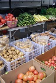 Хабаровские фермеры продали 112 тонн продукции