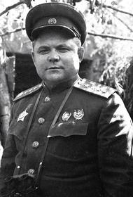 Сводка Совинформбюро за 7 ноября 1943 года