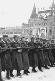 Минобороны РФ опубликовало архивные документы о проведении парада на Красной площади 7 ноября 1941 года