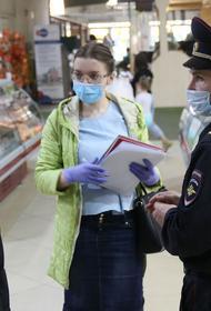 Более 40 нарушителей масочного режима выявлено в торговых центрах на востоке Москвы
