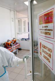 В Краснодаре более сорока случаев заражения коронавирусом