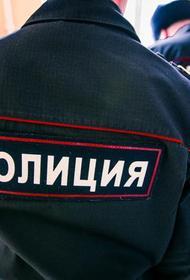 В Сочи у приезжего обнаружили крупную партию наркотиков