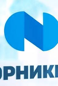 «Бесплатно арендовали город»: СовФед спросит с руководства «Норникеля» за безразличие к работникам и жителям
