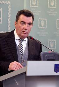 Секретарь Совнацбеза Украины: Россия скоро может разместить в Крыму ядерное оружие