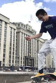 У молодых россиян может появиться своя федеральная территория на Кубани