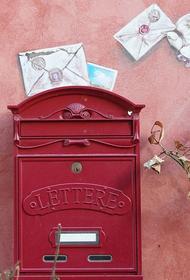 Во Франции нашли письмо вековой давности