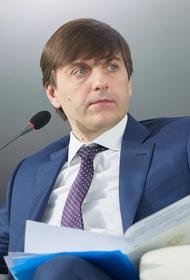 Кравцов заявил о проведении летней оздоровительной кампании