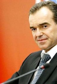 Кондратьев заявил о преимуществах создания федеральной территории «Сириус»