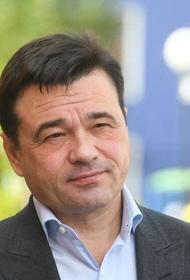 Воробьев постановил продлить в Подмосковье режим самоизоляции для жителей старше 65 лет