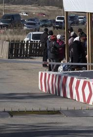 Пропускные пункты на фронте Донбасса возобновят работу 10 ноября
