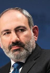 «Это не победа, но и не поражение», Никол Пашинян сообщил, что подписал соглашение о прекращении Карабахской войны