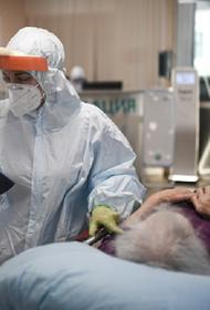 Москва усилила ограничения из-за роста числа заболевших COVID-19