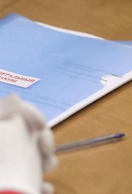 В России могут ужесточить требования к НКО-иноагентам