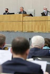 Госдума утвердила новых кандидатов на посты в правительстве
