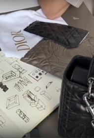 Краснодарская арт-группа сделала дизайн сумки для Dior