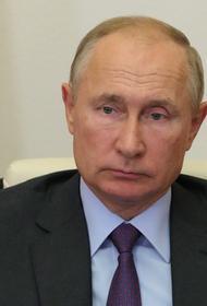 Путин заявил, что пандемия коронавируса нанесла сильнейший удар по мировой экономике
